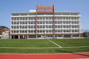 Kagoshima_High_School.jpg